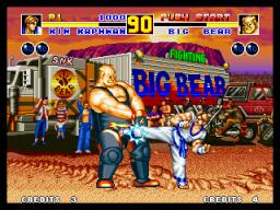 Fatal Fury 2 (MVS)  © SNK 1992   3/6