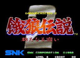 Fatal Fury 2 (MVS)  © SNK 1992   4/6