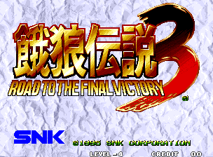 Fatal Fury 3: Road To The Final Victory (MVS)  © SNK 1995   4/6