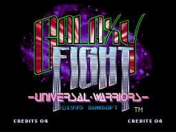 Galaxy Fight (MVS)  © SNK 1995   1/3