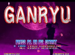 Ganryu (MVS)  © SNK 1999   1/3