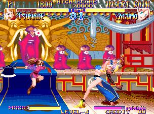 Kabuki Klash (MVS)  © SNK 1995   6/6