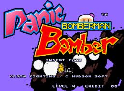 Bomberman: Panic Bomber (MVS)  © SNK 1994   1/3
