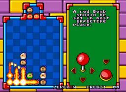Bomberman: Panic Bomber (MVS)  © SNK 1994   2/3
