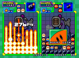 Bomberman: Panic Bomber (MVS)  © SNK 1994   3/3