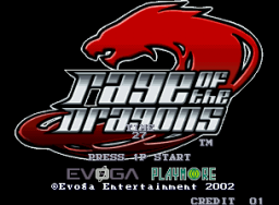 Rage Of The Dragons (MVS)  © SNK 2002   1/5
