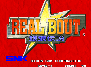 Real Bout Fatal Fury (MVS)   © SNK 1995    4/6