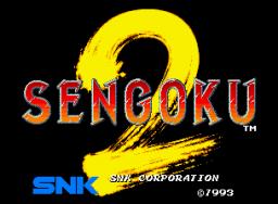 Sengoku 2 (MVS)  © SNK 1993   1/6