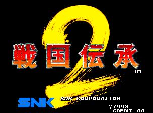Sengoku 2 (MVS)  © SNK 1993   4/6