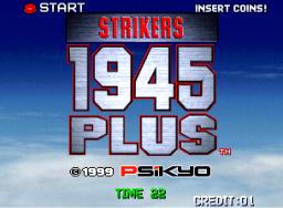 Strikers 1945 Plus (MVS)  © SNK 1999   1/3