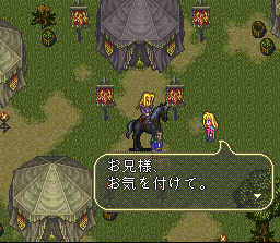 Romancing SaGa 3 (SNES)  © Square 1995   5/7
