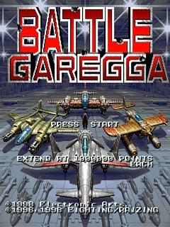 Battle Garegga (SS)  © EA 1998   1/9