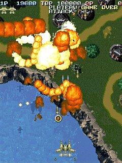 Battle Garegga (SS)  © EA 1998   3/9