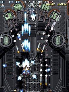 Battle Garegga (SS)  © EA 1998   4/9