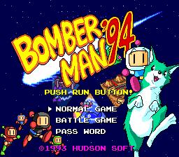 Bomberman '94 (PCE)  © Hudson 1993   1/3