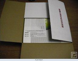 Xbox Panzer Dragoon Orta Special Edition  © Microsoft Game Studios 2002  (XBX)   7/7