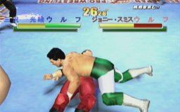 Giant Gram 2000: All-Japan Pro Wrestling 3 (DC)  © Sega 2000   1/4