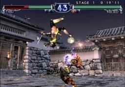 Soul Calibur II (GCN)  © Namco 2003   1/3