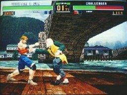 Virtua Fighter 2 (ARC)  © Sega 1995   2/3