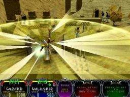 Gauntlet Legends (ARC)  © Atari Games 1998   4/4