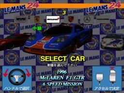 Le Mans 24 (ARC)  © Sega 1998   4/5
