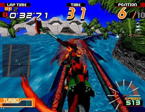 Motor Raid (ARC)  © Sega 1997   4/6