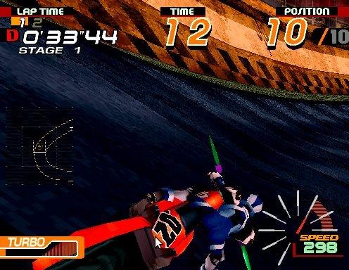 Motor Raid (ARC)  © Sega 1997   6/6