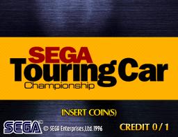 Sega Touring Car Championship (ARC)  © Sega 1996   1/3