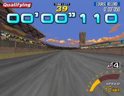 Sega Touring Car Championship (ARC)  © Sega 1996   3/3
