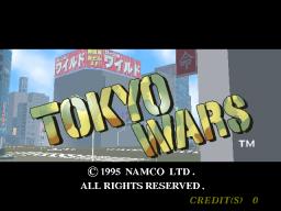 Tokyo Wars (ARC)  © Namco 1996   1/4