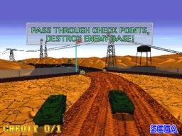 Desert Tank (ARC)  © Sega 1994   2/4