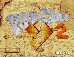 Rail Chase 2 (ARC)  © Sega 1996   1/2