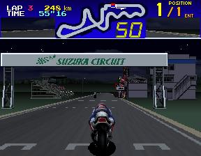 Suzuka 8 Hours (ARC)  © Namco 1992   5/5
