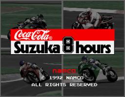 Suzuka 8 Hours (ARC)  © Namco 1992   1/5