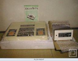 Nintendo Computer TV Game ()  © Nintendo 1980   2/2