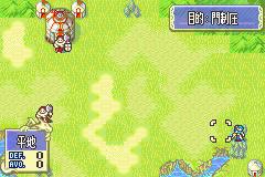 Fire Emblem (GBA)  © Nintendo 2003   3/4