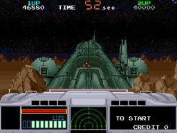 Space Gun (ARC)  © Taito 1990   3/5
