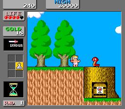 Wonder Boy In Monster Land (ARC)  © Sega 1987   2/3