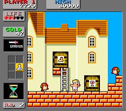 Wonder Boy In Monster Land (ARC)  © Sega 1987   3/3