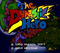 The Dynastic Hero (PCCD)  © Hudson 1993   1/7