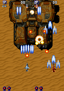 Aero Fighters (ARC)  © Video System 1992   4/6