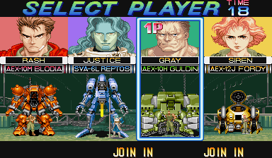Armored Warriors (ARC)  © Capcom 1994   4/8