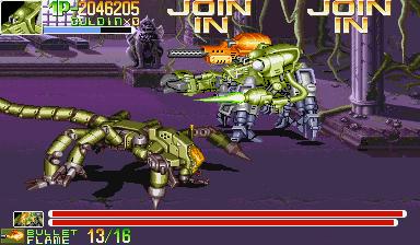Armored Warriors (ARC)  © Capcom 1994   7/8