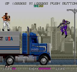 Bad Dudes Vs. Dragon Ninja (ARC)  © Data East 1988   5/5