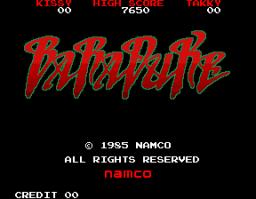 Baraduke (ARC)  © Namco 1985   1/4