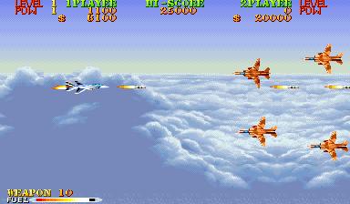 Carrier Air Wing (ARC)  © Capcom 1990   8/9