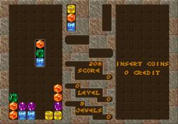 Columns (ARC)  © Sega 1990   3/3