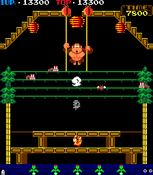 Donkey Kong 3 (ARC)  © Nintendo 1983   3/4
