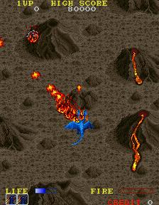 Dragon Spirit (ARC)  © Namco 1987   6/6