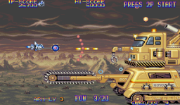 Eco Fighters (ARC)  © Capcom 1994   3/13